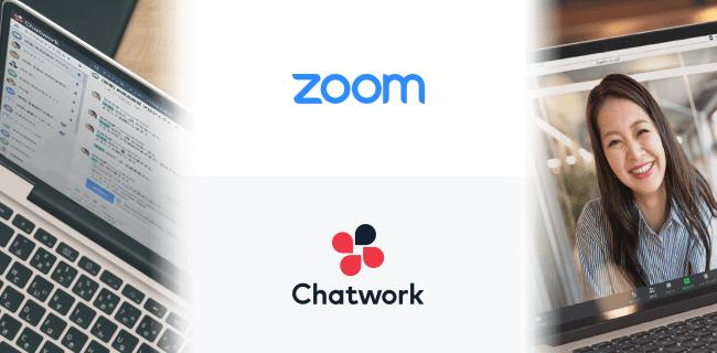 招待 方法 zoom